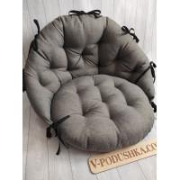 Подушка на подвесное садовое кресло