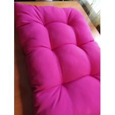 Подушка на стул, на диван, подушка эконом 60*40 см